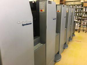 Modernste Druckmaschinen bewältigen hohe Druckauflagen im Offset
